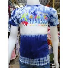 Lanta shirt white blue fashion