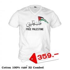 Palestine Black & White shirt-A4