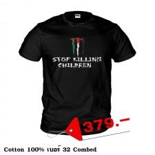 Palestine Black & White shirt-A5