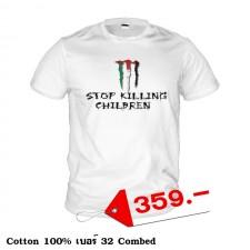 Palestine Black & White shirt-A6