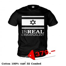 Palestine Black & White shirt-A7