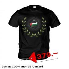 Palestine Black & White shirt-A9