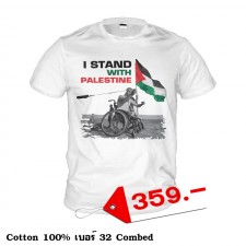 Palestine Black & White shirt-A10
