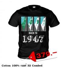 Palestine Black & White shirt-A12