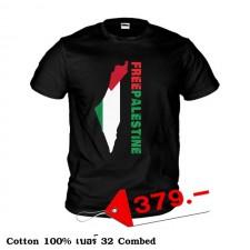 Palestine Black & White shirt-A13