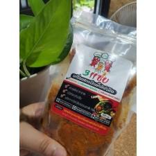 copy of orange curry paste Brand 3 Zaap