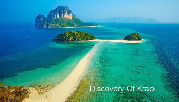 Discovery  In LANTA  Krabi