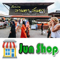 JunShop-wholesale